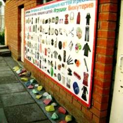 Веселые камушки: уличный дизайн в Кудымкаре