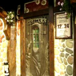 Кафе «Пермяк» в Кудымкаре