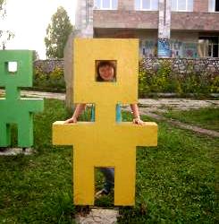В Кудымкаре мирно сосуществуют соц-арт и современные арт-объекты